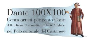Mostra DANTE 100 x 100 –